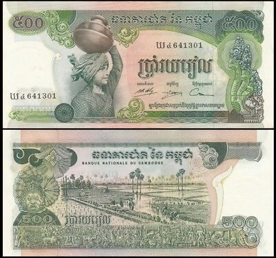 CAMBODIA 500 Riels, 1973-1975, P-16b, World Currency