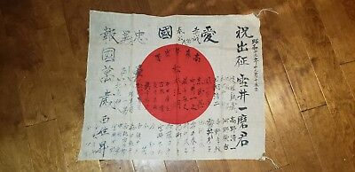 WW2 Vintage Original Japanese ● RARE KANJI PATTERN ● Silk Flag Very MILITARY