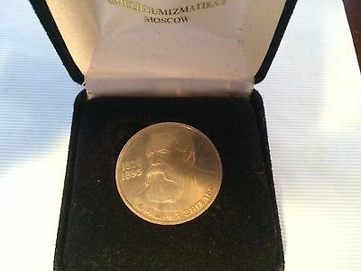 Russian 1 One Rouble Frederich Engels 1985 Russian commemorative coin