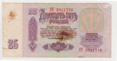 (N16-96) 1961 Russia 25 Roubles bank note (CV)