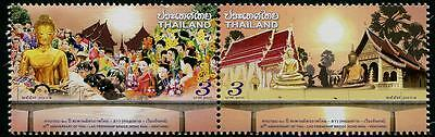 Friendship Bridge se-tenant pair mnh stamps 2014 Thailand #2807 joint with Laos