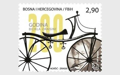 Draisine Bicycle 200 Years mnh stamp 2017 Bosnia & Herzegovina (Croat) #353