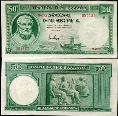 GREECE 50 Drachmai, 1939, P-107, World Currency