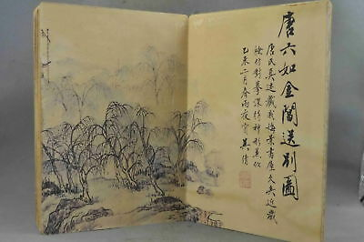 China Collection Famous Tangbohu Hand-Paint Village Landscape Memorial Rare Book