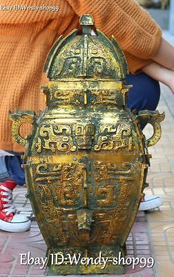 "25"" Old Chinese Bronze Gild Palace Dragon Loong Container Bottle Vase Jat Pot"