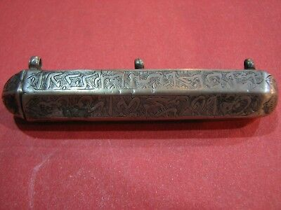 Ottoman Islamic Solid Silver Amulet Case With Amulet