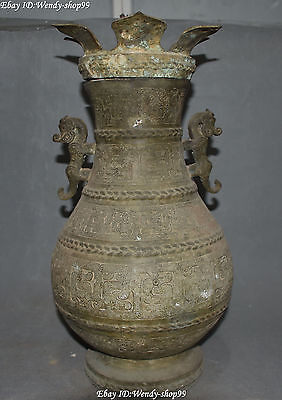 Chinese Old Bronze Ware Dragon Loong Beast Handle Bottle Vase Pitcher Jug Statue