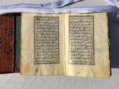 Antique Ottoman Arabic Islamic Illuminated Quran (Koran) 18th or 19th century