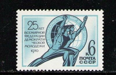 RUSIA-URSS/RUSSIA-USSR 1970  MNH SC.3739 Democratic Youth World Federation