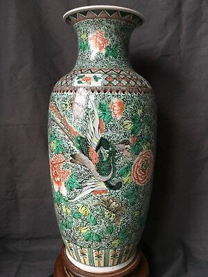 Antique 19th C Chinese Export Famille Verte Huge Vase with wood stand