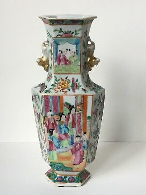 Antique 19th C Chinese Export Canton Famille Rose Porcelain Vase