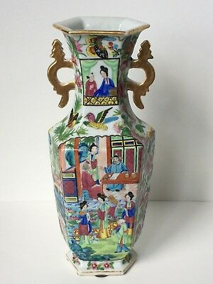 Antique 19th C Chinese Canton Chinese Export Famille Rose Porcelain Vase