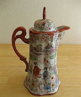 Vintage Japanese Kutani Geisha Girls Tea House Chocolate Coffee Pot
