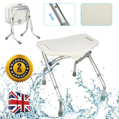 Adjustable Height Folding Shower Seat Bath Stool Chair Bathing Disability Aid UK