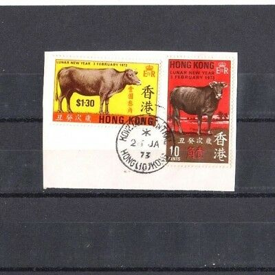 "Hong Kong, 1973 , ""year Of Ox"" Stamp Set Fine Used On Paper Very Fresh Condition"