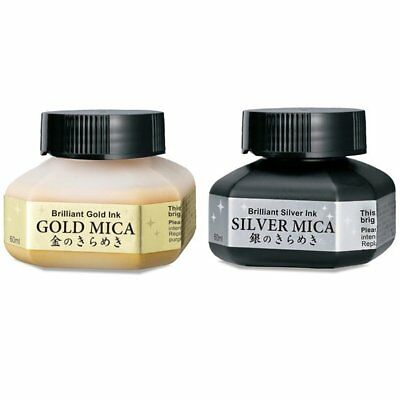 Kuretake Mica Calligraphy Ink 60ml - Brilliant Gold or Brilliant Silver