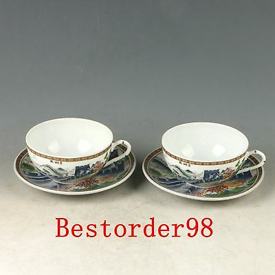 Chinese Porcelain Hand-painted Great Wall Cup & Saucer CC0627