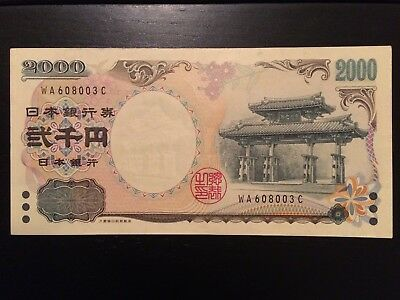 Japanese Bank Note Rare Japan 2000 Yen Commemorative  Issue Good Condition