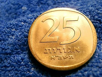 Israel:  25 Agorot  1961 Brilliant Uncirculated!