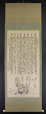 """JAPANESE HANGING SCROLL ART Painting """"Seven god of good fortune""""  #E3840"""