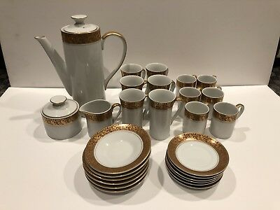 Vintage MCM Espresso Demitasse Coffee Set, Mad Men Style