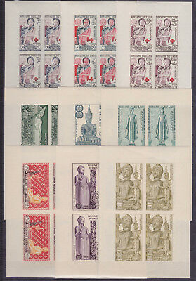LAO 1953/1973 IMPERF BLOC of 4 COLLECTION (104pcs) ALL NH VVF