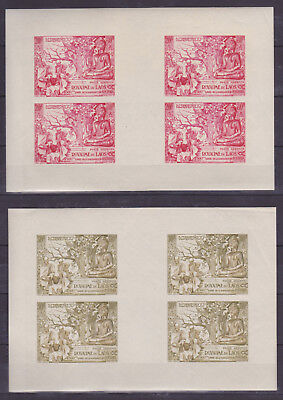 Lao 1956 Buddha Complete Set Imperforated Bloc Of 4, All Nh Vvf