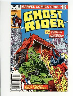 Ghost Rider (1973) #69 VF+ 8.5 Personal Demons