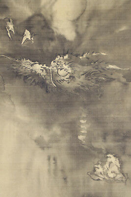 """JAPANESE HANGING SCROLL ART Painting """"Dragon"""" Asian antique  #E3905"""