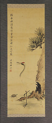 """JAPANESE HANGING SCROLL ART Painting """"Crane and Turtle"""" Asian antique  #E3902"""