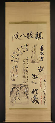 """JAPANESE HANGING SCROLL ART Painting """"Collaboration"""" Asian antique  #E3908"""