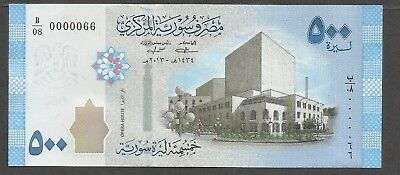 Syria, 500 pound 2013, low serial number (0000066) UNC