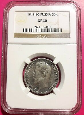 1913 Bc Russia Silver 50 Kopeks Ngc Xf-40 Super Nice! Better Date! Must See!!