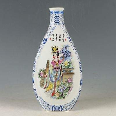 Chinese Porcelain Hand-painted Beauty Vase CC1278