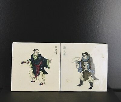 A Pair Of Chinese Porcelain Tiles With Marks