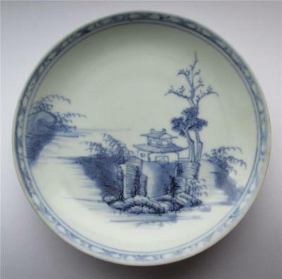 Chinese Porcelain Christies Nanking Cargo Saucer C1750