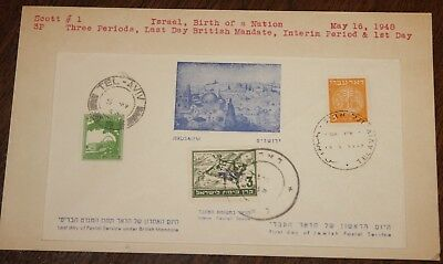 Israel Palestine 1948 Interim TEL AVIV Local Due FDC First Day Cover Jerusalem