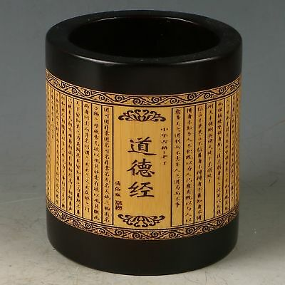 Exquisite Bamboo Handwork Carved Characters Brush Pot --道德经 CC0685