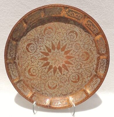 """Large 13.5"""" Antique/Vintage Persian Islamic Copper Tray Platter Charger #4638"""