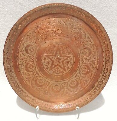 """Large 13.5"""" Antique/Vintage Persian Islamic Copper Tray Platter Charger #4637"""