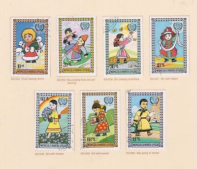 (K115-27) 1973 Mongolia 7stamps Children's day (AB)