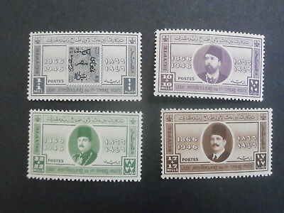 1946 Egypt Complete set 4 mint  stamps - 80th. Ann First Egyptian Stamp