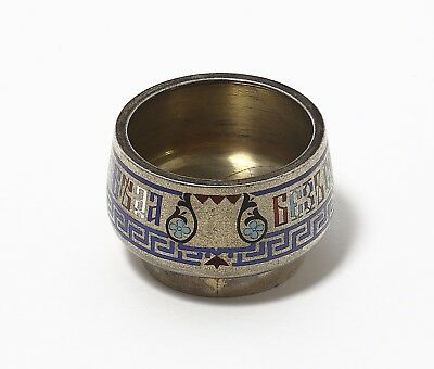 Salt cellar with the proverb. Silver, enamel, gilding. Russian Empire, 1892-1899