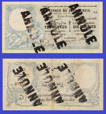 French India 10 rupees 1901 UNC - Reproduction