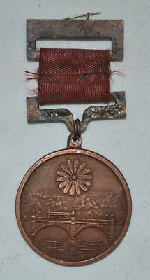 War II China Counter-Japanese War Puppet Government Issue Commemorative Medal 2