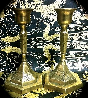 Pair Of Vintage 5 1/2 Inch Chinese China Brass Candlesticks ~ Mid 20Th Cent. (?)