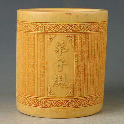 Chinese Antique Bamboo Brush Pot Carved Disciple Rule RB012.a