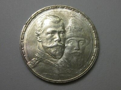 1913-BC Russia Rouble Romanov Dynasty High Quality Priced To Sell