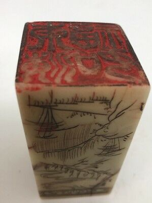 Chinese Shoushan Stone Hand-Carved Seal Stamp wealth bat etched Dynasty antique