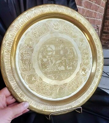 "Vintage Hand Etched Brass?Copper 10 ½"" Egyptian Decorative Hanging Plate,figural"